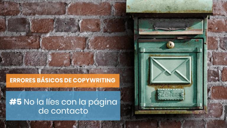 Errores básicos de copywriting #5: Formularios kilométricos