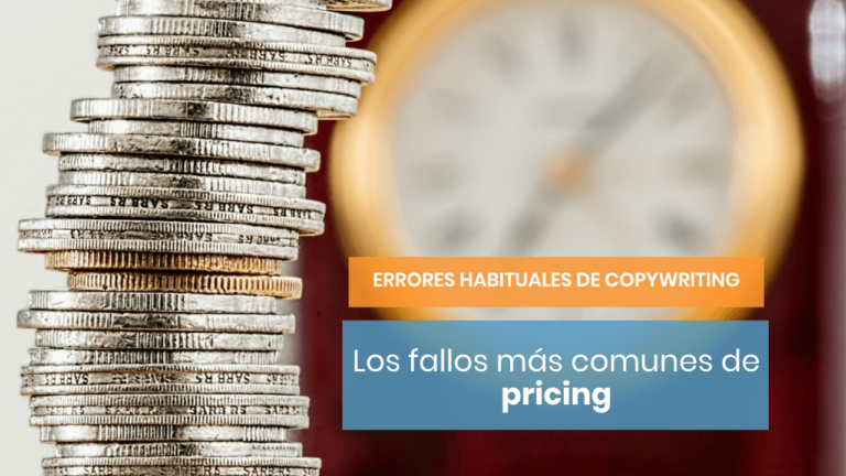 Errores habituales de copywriting #3: No mostrar el precio